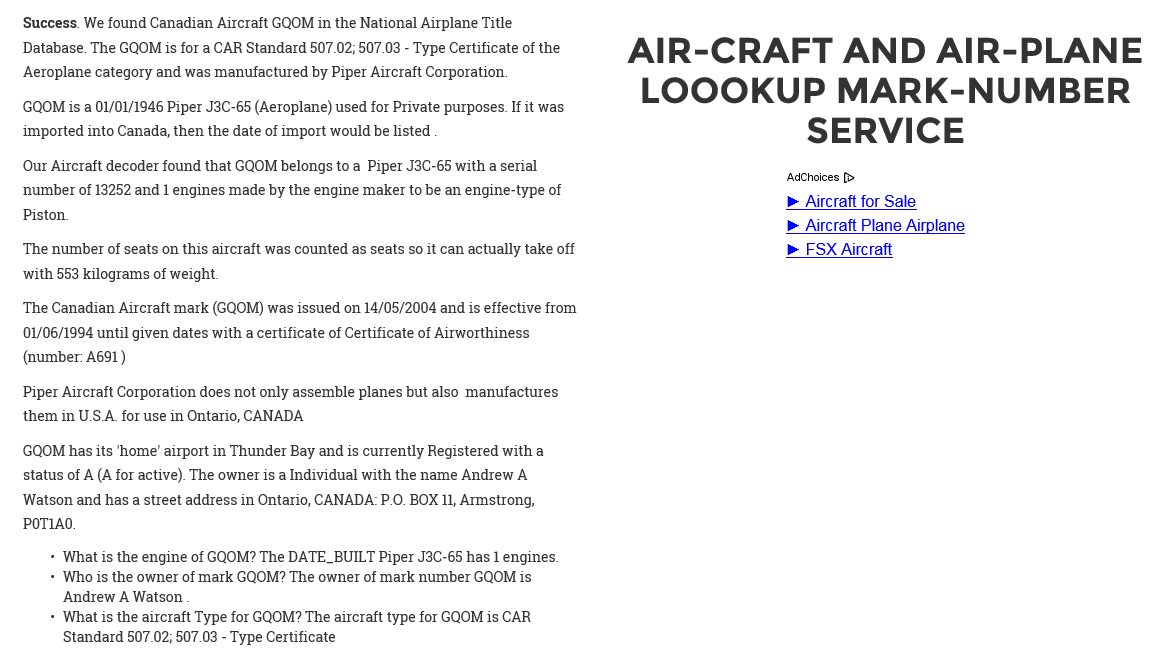 Airplane Mark Search results screen shot